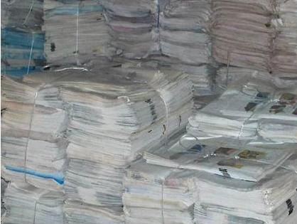 遵义废品回收