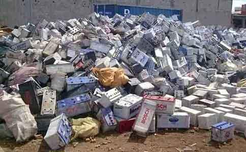 废旧电瓶回收