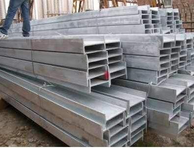 武汉工字钢价格