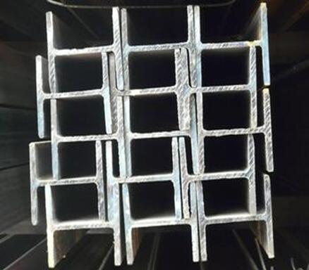 武漢H型鋼銷售