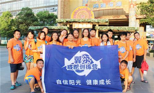 武汉专业减肥机构