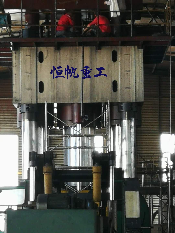 大型自由锻造液压机