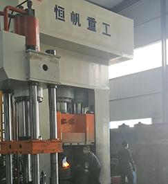 1500噸模鍛液壓機