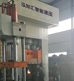 1500吨模锻液压机