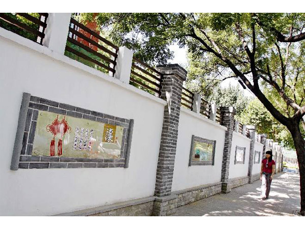 遵义社区文化墙