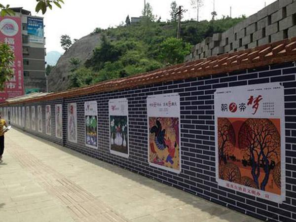 遵义文化墙设计