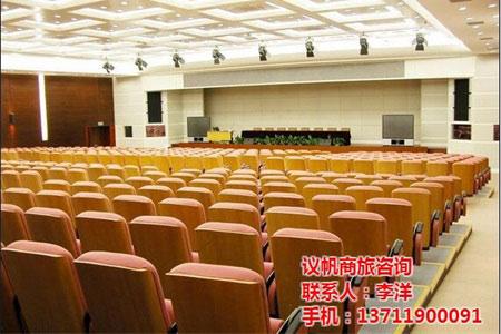 深圳会议策划方案