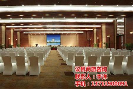 东莞会议服务协议