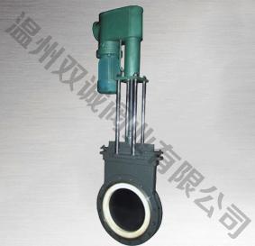 电液联动薄型陶瓷闸阀