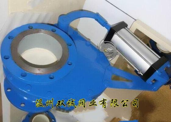 摆动式陶瓷进料阀