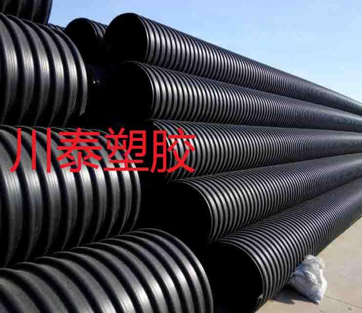 贵州HDPE钢带管