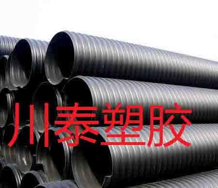 贵阳HDPE钢带管