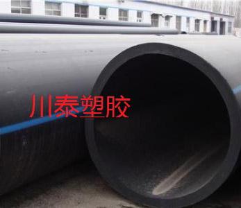 贵阳PE给水管管件
