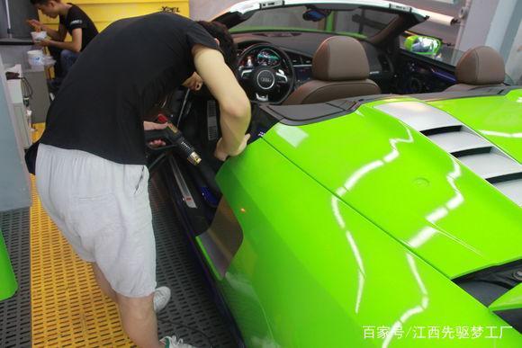 蓝色奥迪R8装贴艾利色膜改草绿色