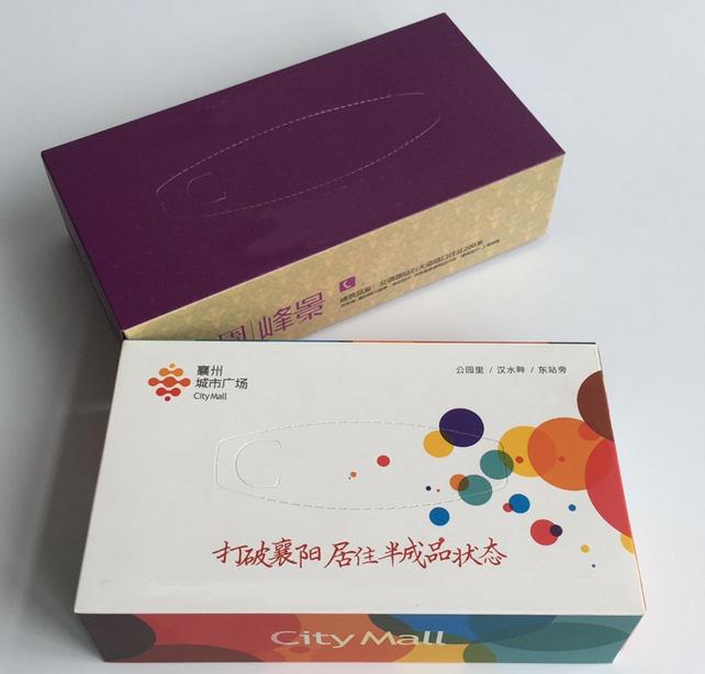 房地产盒装抽纸