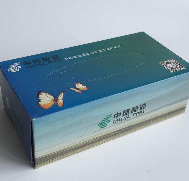 邮政盒装抽纸定制