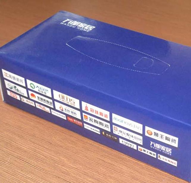 盒抽纸定制