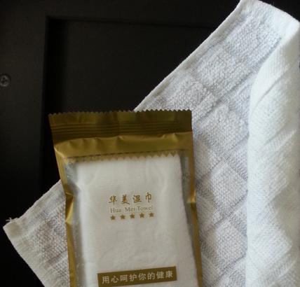 酒店湿毛巾价格