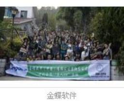 贵州拓展公司