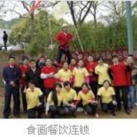 兴义贵州拓展培训