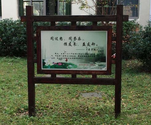 毕节防腐木广告牌