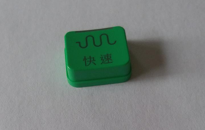塑料镭雕成品按钮