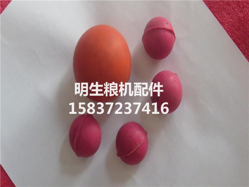 高标准橡胶球