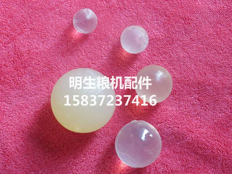 橡胶球生产厂