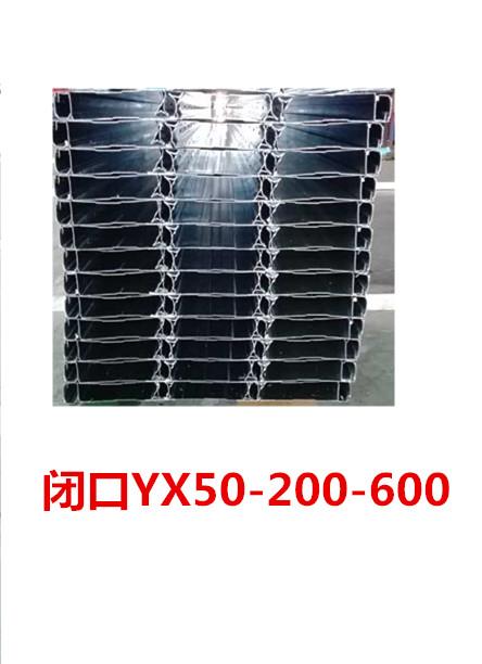上海楼承板厂家