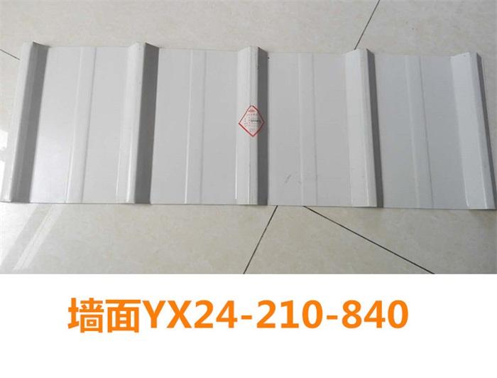 墙面楼承板生产
