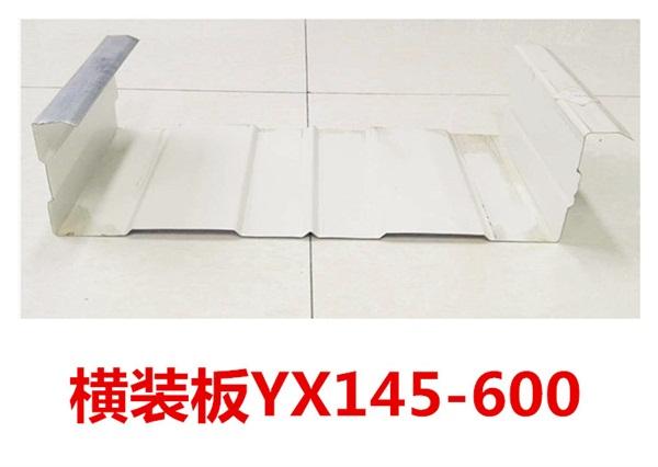 无锡压型钢板价格