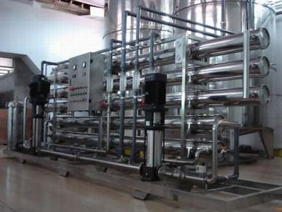 化工废水处理公司