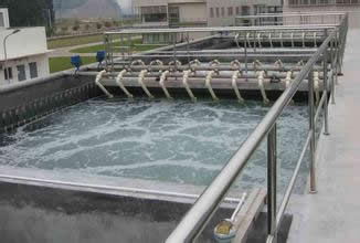 造纸厂污水处理