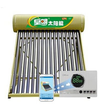 太阳能热水工程维修
