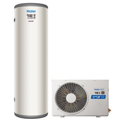 空气源热水器价格