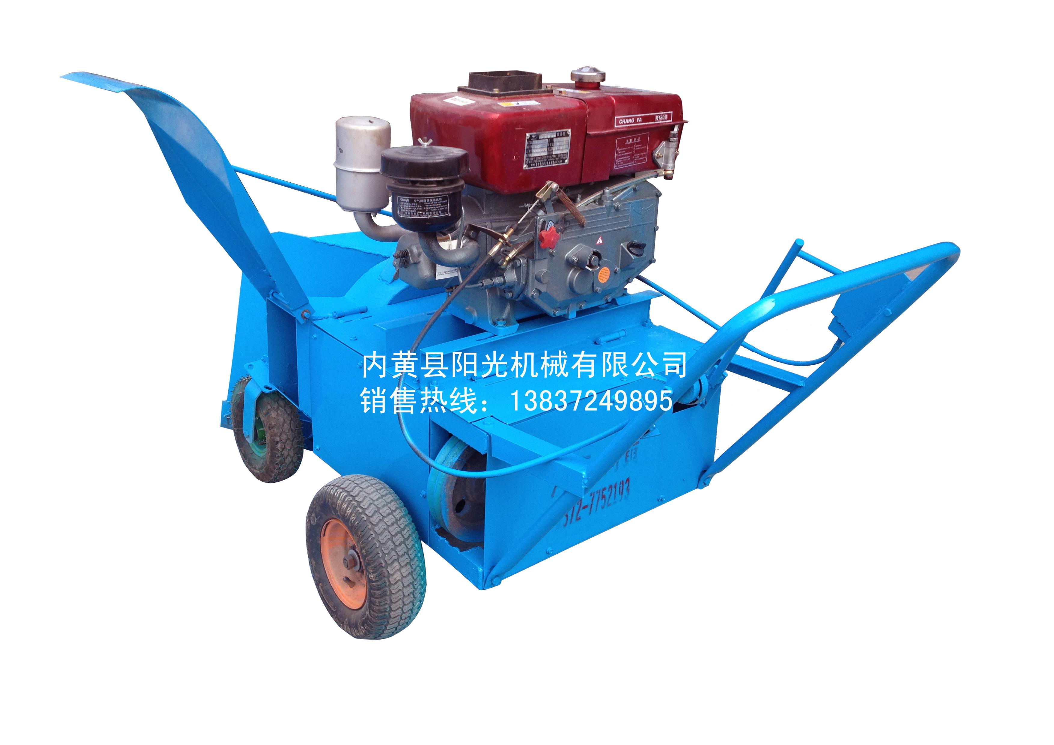 北京柴油翻堆拌料机