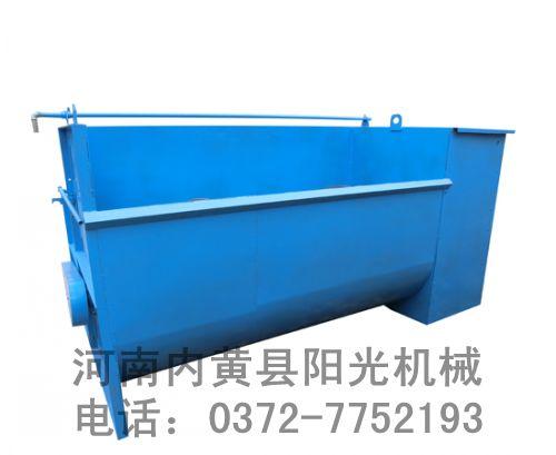 YG80-200系列原料搅拌机厂家