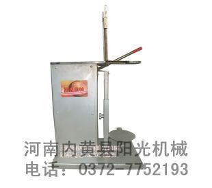 重庆 YG系列手动型扎口机