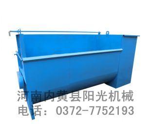 YG80-200型原料搅拌机厂家