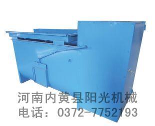 石家庄食用菌  YG-70振动筛选拌料机