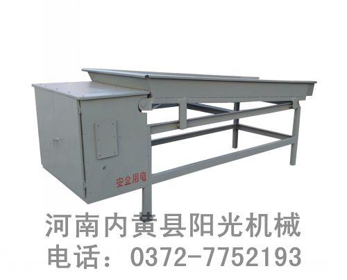 重庆YG系列振动筛拌料机
