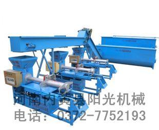 安阳YG-C2型螺旋自动装袋生产线