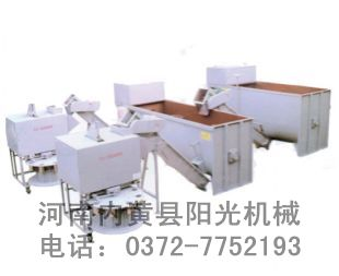安阳YG双机冲压生产线
