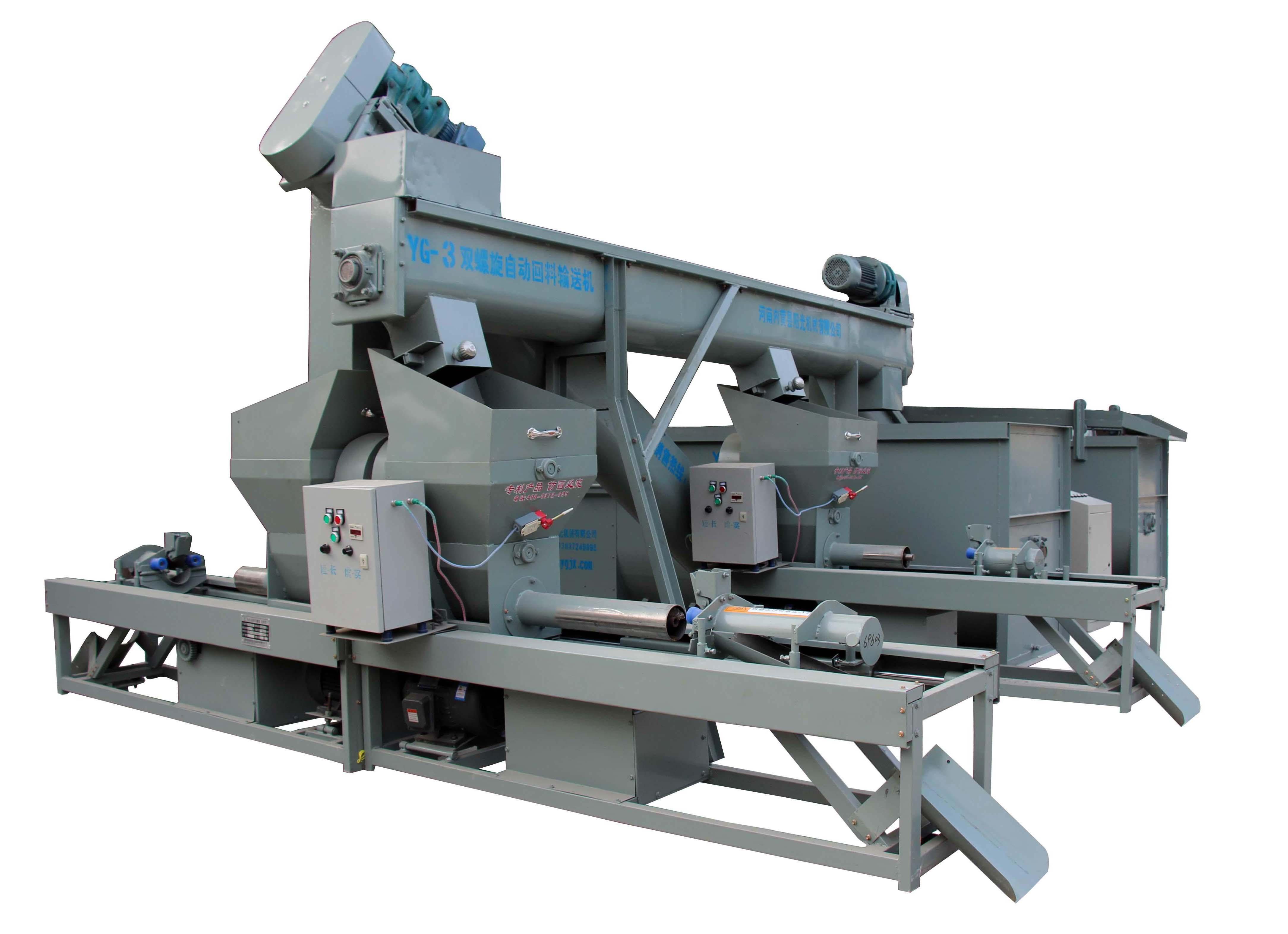 随州食用菌  YG系列三工位上方回料螺旋输送装袋流水线