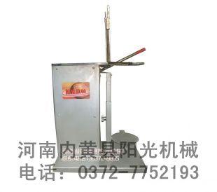 食用菌混合料冲压式自动套装扎口机公司