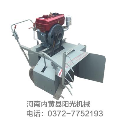 食用菌拌料  YG-90柴油机翻堆拌料机