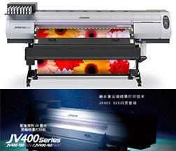 四川UV写真机