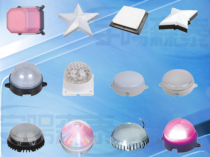 LED点光源生产厂家