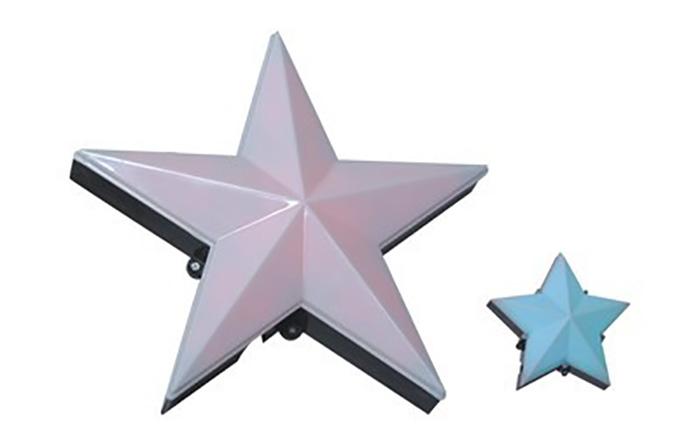 五角星点光源