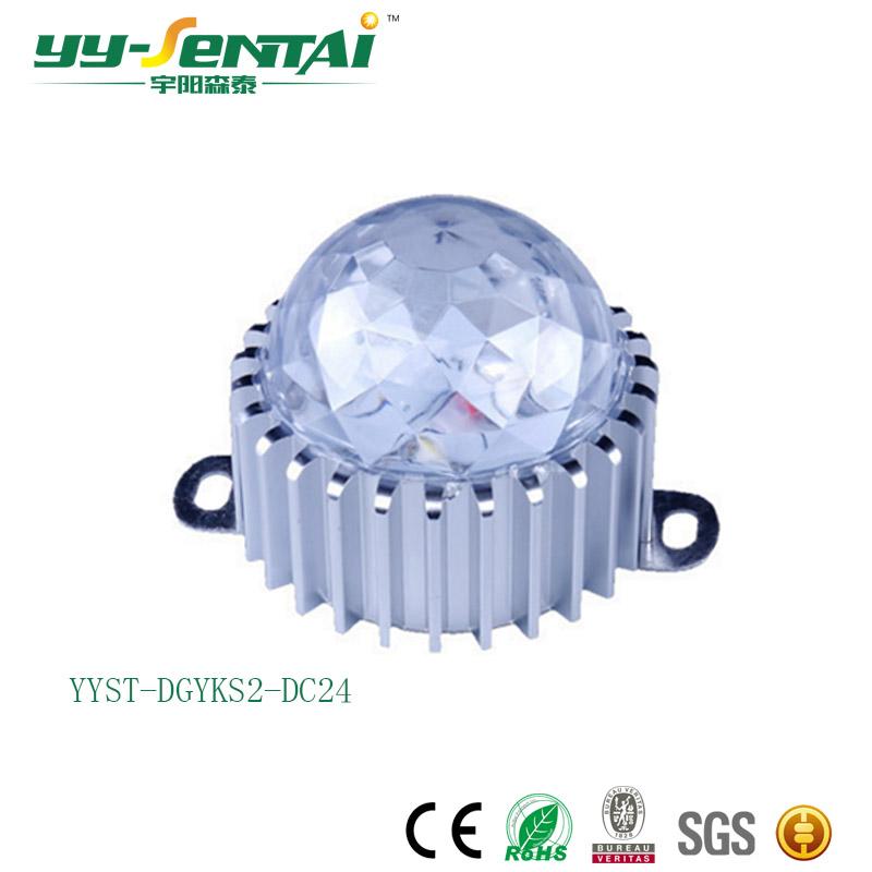 水晶LED点光源